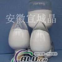 专用纳米氧化铝三氧化二铝