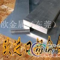 电子电器工业铝6061铝合得奖号