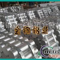 4032铝棒,5005铝棒、铝棒厂家