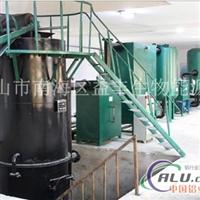 熔铝生物质气化炉