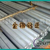5056铝棒,6201铝棒,铝棒厂家