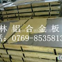 进口5052铝合金棒氧化 耐磨5052