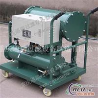 ZJDF轻质油滤油机铝业清洗煤油过滤机
