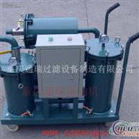 YLB超压保护准确轻便过滤加油机铝业润滑油过滤