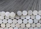 供应 AlCuBiPb铝合金