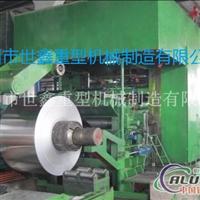 供应四辊全液压铝板带冷轧机