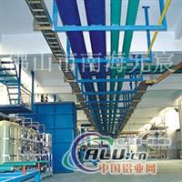 卧式氧化电泳生产线
