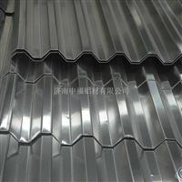 山东瓦楞铝板1060瓦楞铝板750型铝瓦