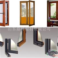 较新产品・・木铝木门窗型材