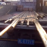 生产美标C95400铝青铜棒