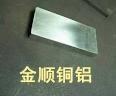 进口2024花纹铝板既定即发!