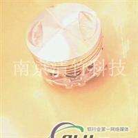 铝合金化学镀锡浓缩液