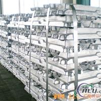 供應變形鋁合金2219鋁錠