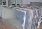 2A02铝板价格  2A12铝板 铝棒