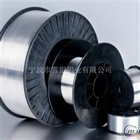 供应4043 铝焊丝