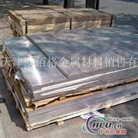 现货供应6A02铝板 可切零
