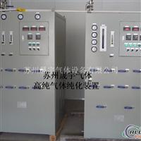 氬氣凈化設備氬氣凈化系統