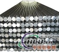 LY12铝合金铝棒