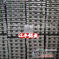 压铸铝合金锭AlSi9Cu1 江丰铝合金