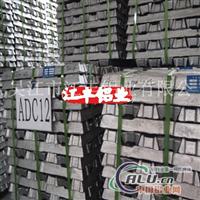 压铸铝合金锭ADC12 吴江ADC12