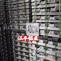 压铸铝合金锭ADC14 吴江江丰厂家