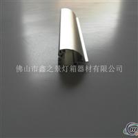 2公分砂银LED铝型材