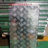 徐州铝板加工数控冲、剪、折,焊接