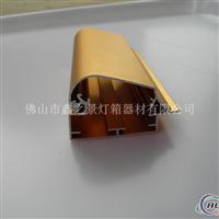 6公分超薄灯箱铝型材