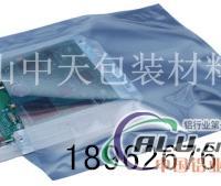 供应铝箔袋