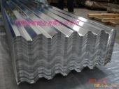 山東壓型鋁板,瓦楞壓型鋁板,電廠專用瓦楞壓型鋁板,腹膜壓型鋁板生產