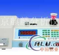 铝合金化验室设备