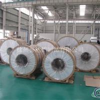 供应铝板、徐州铝板