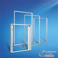 铝合金门窗边框|太阳能铝边框