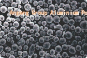 微細鋁粉18um