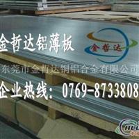 6062进口美铝 6062高优质铝合金