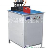 液压气动铝型材切割机