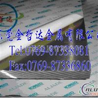 1060可焊接铝板 1060防滑铝板