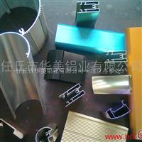 中央空调边框铝型材
