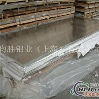 5A06铝合金板(图)5A06铝棒