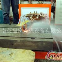 机床导轨工作台导轨硬化淬火设备