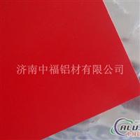 供应彩色铝板 涂层铝板