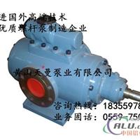 HSNH21046N三螺桿泵