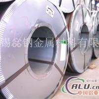 SA1C80G鍍鋁板