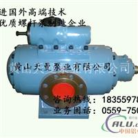 HSNH8046NZ三螺杆泵