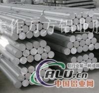 供应5A02铝合金圆铸锭