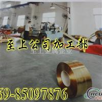 ALCOA批发铝带的密度