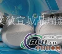 锂电池材料用纳米氧化铝