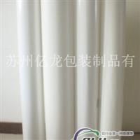 高光反射片背胶 白色反射片