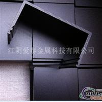 喷砂黑色小氧化 U型槽