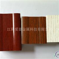 木纹转印 铝型材木纹转印
